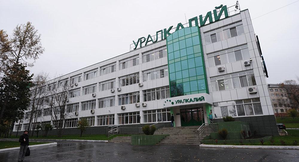 乌拉尔钾肥公司