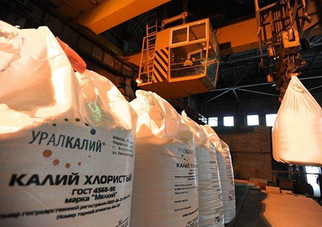 俄乌拉尔钾肥公司