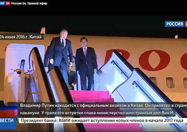 俄罗斯总统普京访华