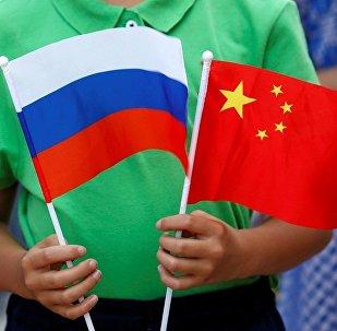 与世界对话中国论坛在莫斯科开幕
