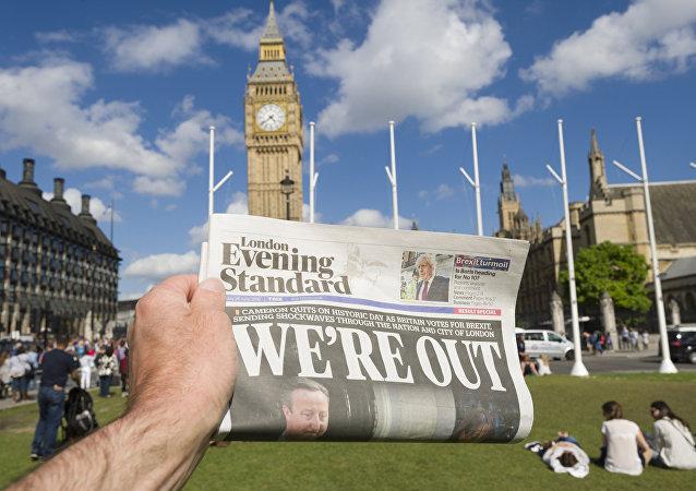 普京:英國脫歐對APEC經濟影響將取決於其脫離形式和速度