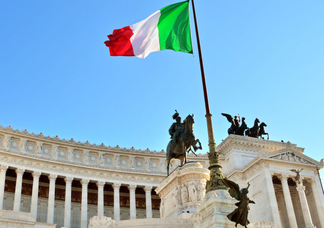 Национальный флаг Италии в Риме