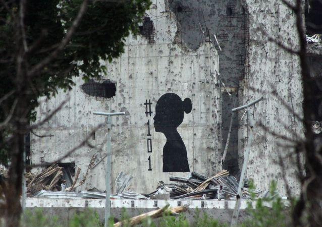 Граффити, символизирующее погибших детей за время конфликта на Донбассе, на стене разрушенного аэропорта Донецка