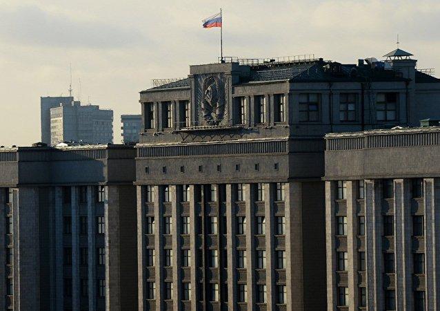 俄国家杜马大楼