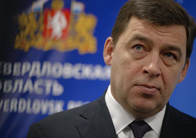 俄罗斯斯维尔德洛夫斯克州州长叶夫根尼·库伊瓦舍夫