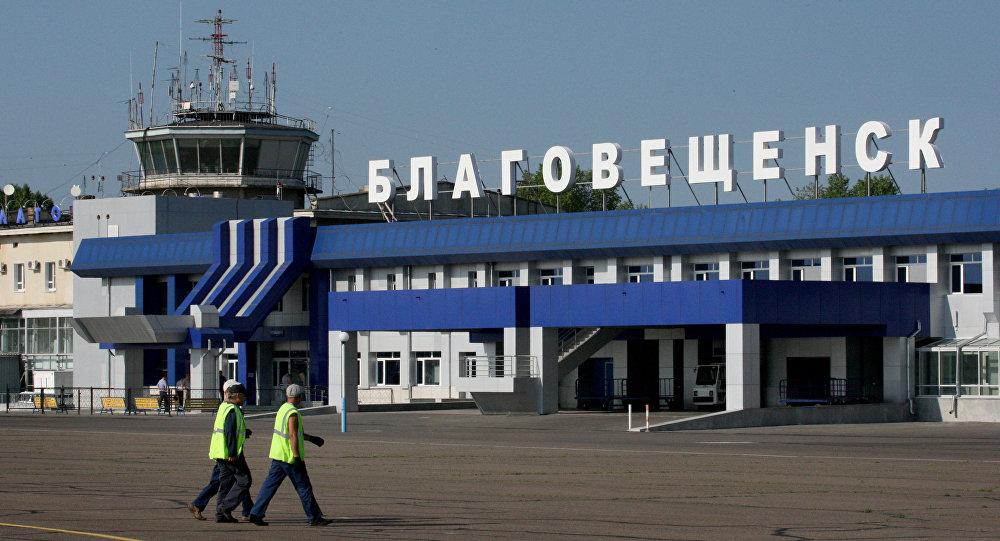 俄布拉戈維申斯克國際機場運輸能力將提高1.5倍
