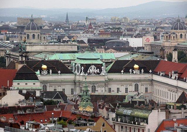 奥地利首都维也纳