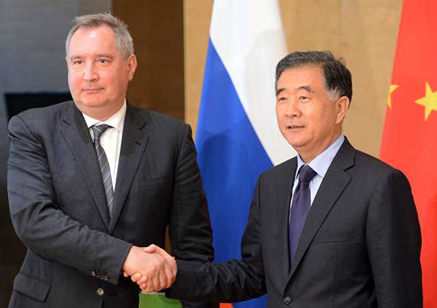 俄羅斯副總理羅戈津與中國國務院副總理汪洋