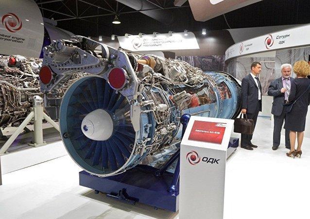 俄吸引航空企业制造返回式火箭