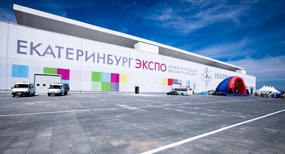 第五届俄中博览会在叶卡捷琳堡开幕