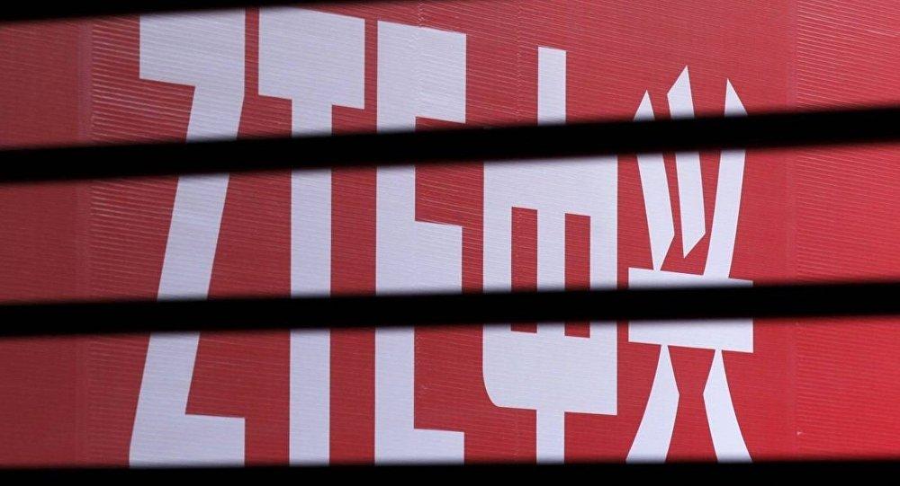 文件:美商务部8月1日前取消对中兴通讯业务的限制