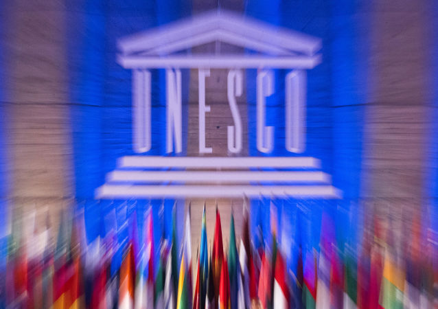聯合國教科文組織,巴黎