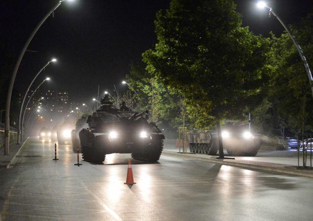 311名参与政变的军人仍然在逃