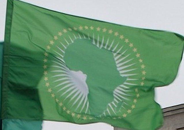 非洲联盟的旗帜