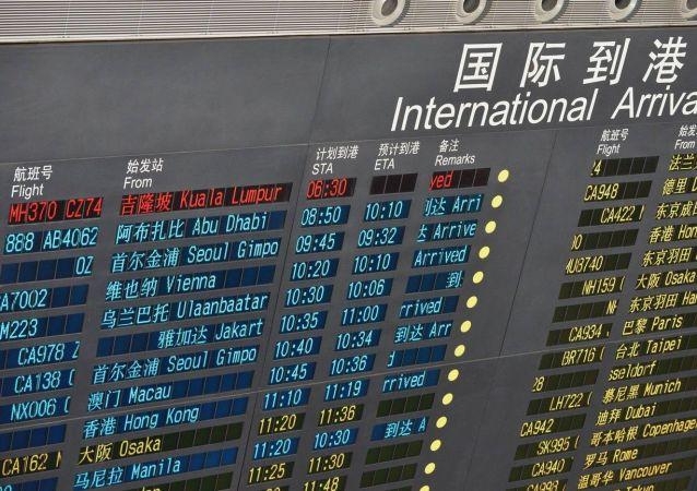 北京首都国际机场大屏幕