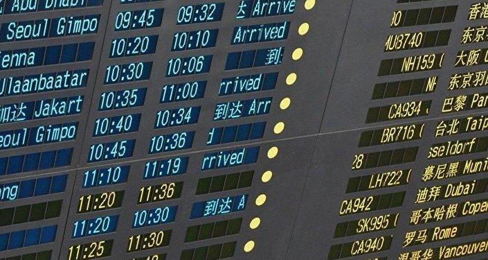 調查:中國將在2020年成為全球最大航空市場