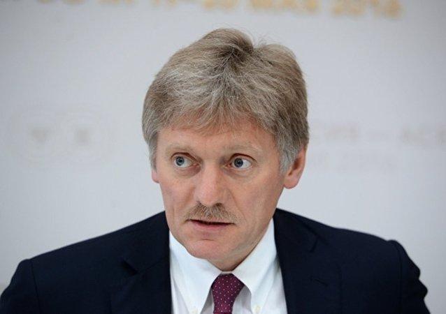 克宫:俄仍希望能与美国建立建设性关系