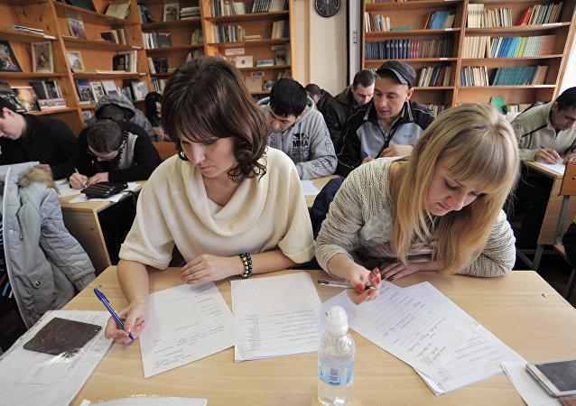 俄罗斯人对高等教育感到失望
