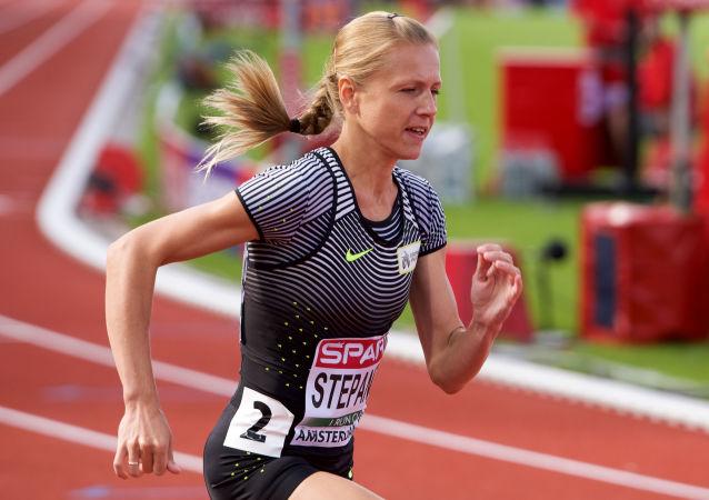 俄羅斯田徑運動員尤麗婭·斯捷判諾娃