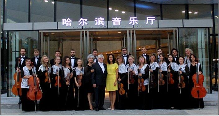 俄克拉斯诺亚尔斯克室内乐团将参加中国哈尔滨之夏音乐节