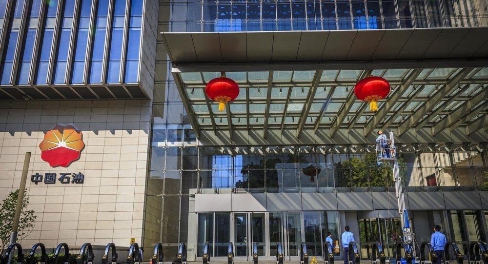 中国石油天然气集团公