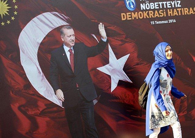 外媒:美国因土耳其缺乏有力证据不打算向安卡拉引渡葛兰