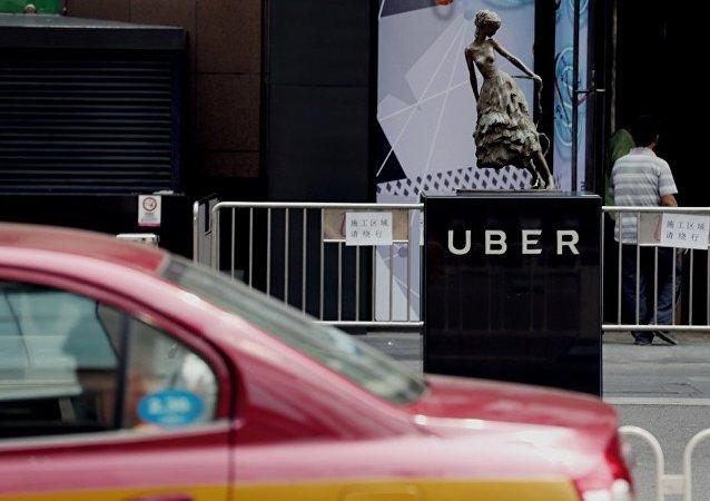 媒體:黑客竊取優步5700萬客戶和司機的數據