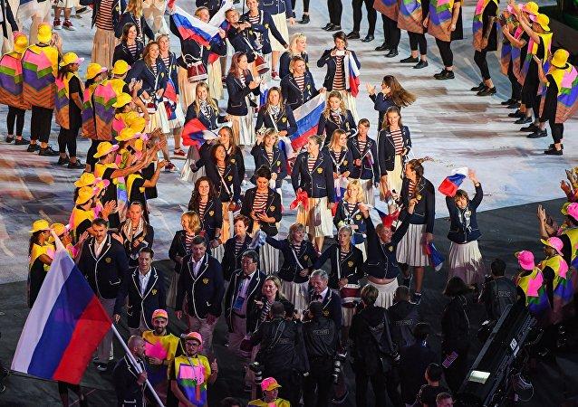 里約奧運會開幕式運動員入場儀式結束