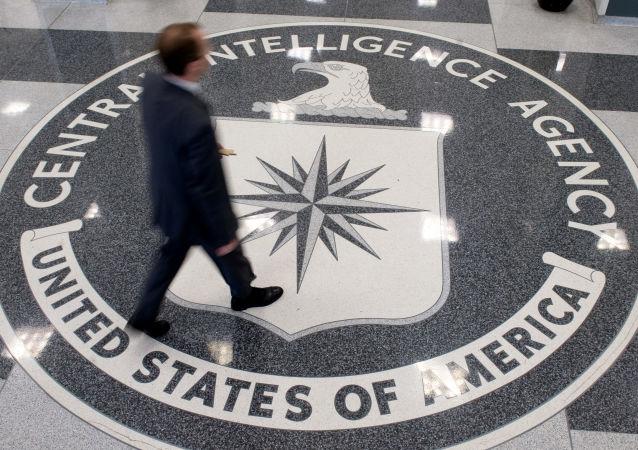 美國中情局