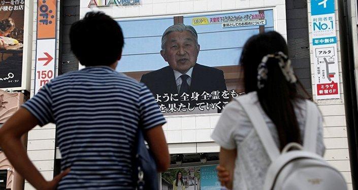 日本明仁天皇表示對充分履行職責漸感困難而憂心