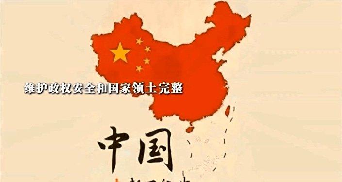 中國擔憂爆發顏色革命?