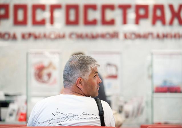 俄国家保险公司向与Anxin Trust合资的保险公司投资40亿卢布