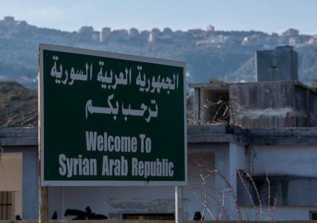 叙政府军确保70人从叙约边境难民营返乡