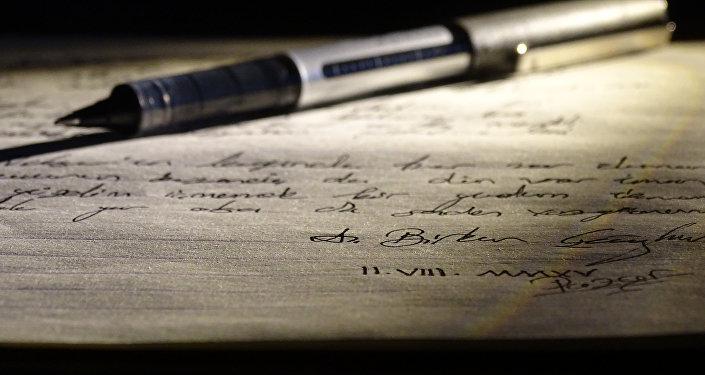 一位退休者發現一封236年前的情書