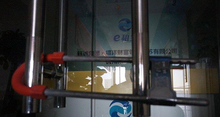 中國史上最大傳銷集團頭目被起訴