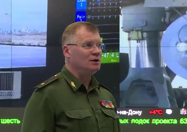 俄国防部发言人伊戈尔•科纳申科夫少将