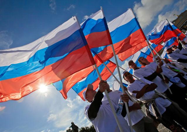 俄罗斯国旗日