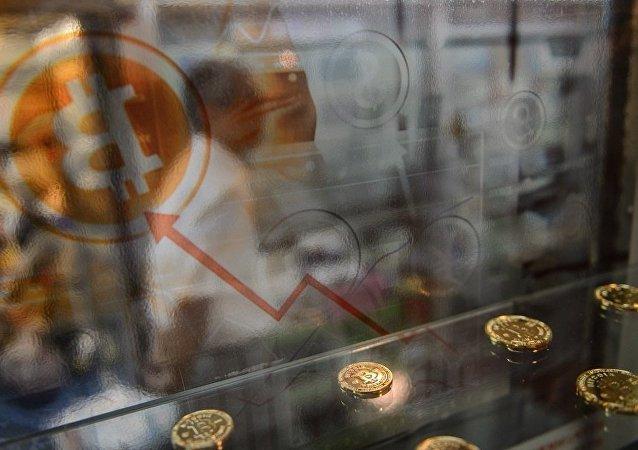 俄罗斯央行反对将加密货币等同于外汇