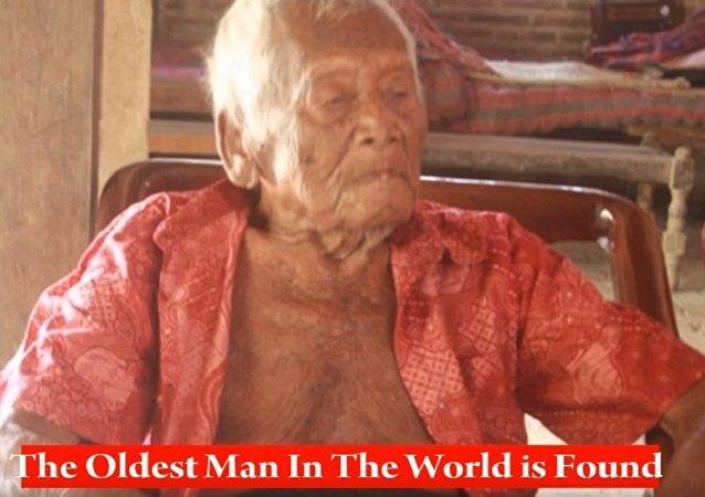 據稱已有146歲的印尼老翁去世