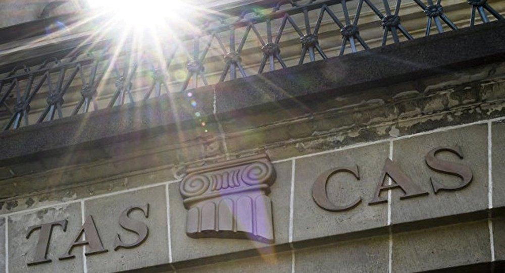 国际体育仲裁院:国际残奥委未提交俄残奥委知晓国家兴奋剂计划的证据