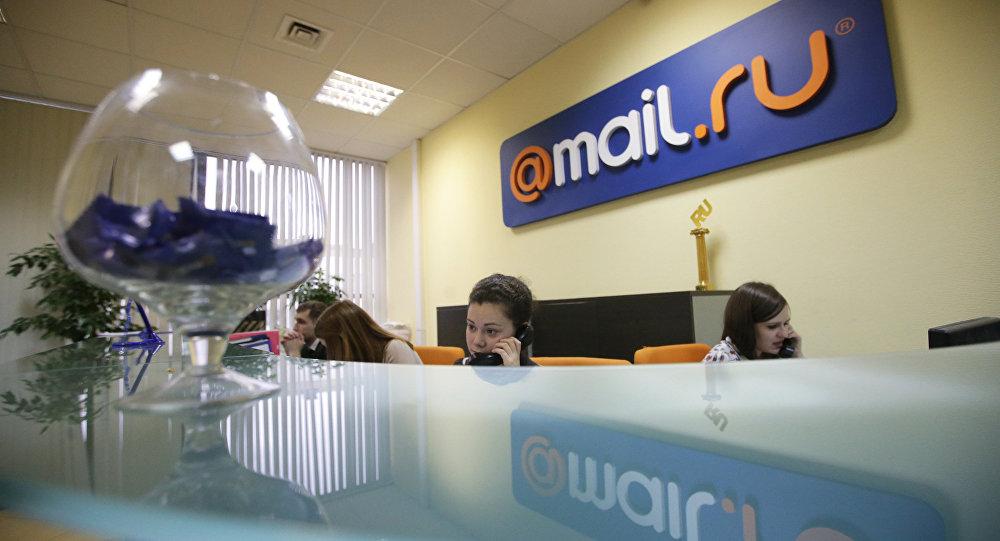 Mail.Ru集团与海南生态软件园将向中国市场推广俄罗斯电子游戏