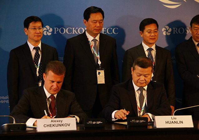 俄中农工产业发展基金签署首批协议