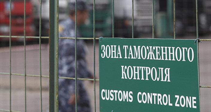 俄远东海关局官员在滨海边疆区被捕
