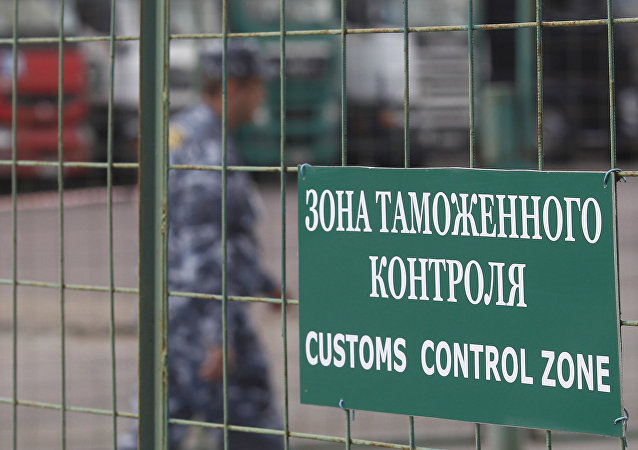 中国公民在试图从俄罗斯带出熊獠牙时于滨海边疆区被拘留