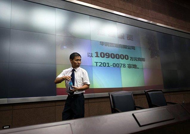 俄媒: 唱衰中國經濟    只是一廂情願