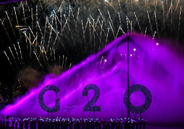中國外交部:G20杭州峰會實現預期目標
