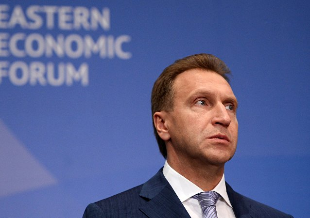 俄副总理:大欧亚空间不会与TPP对立