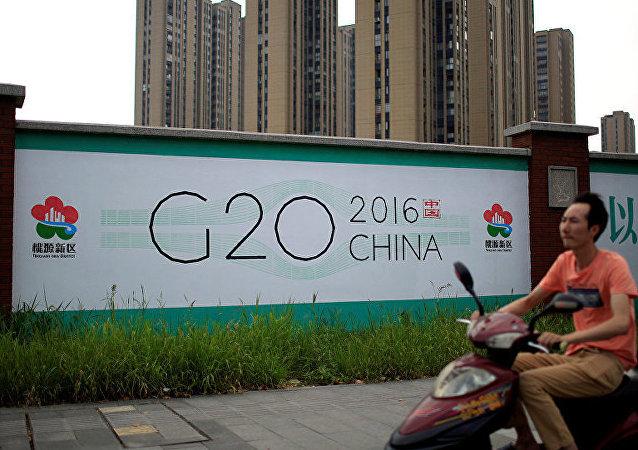 外媒:在中國G20峰會上經濟成為新武器