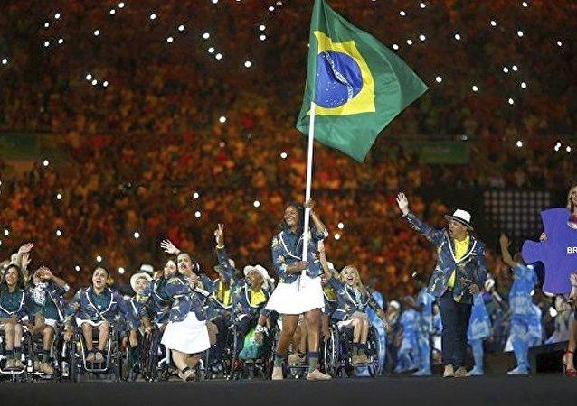 2016年里約殘奧會開幕