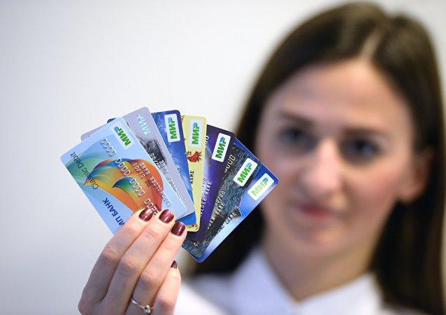 俄NPCS與中國銀聯將於兩周內簽署「世界卡」的聯名發卡協議